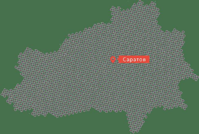 скупка разбитых авто в Саратове и по всей Саратовской области